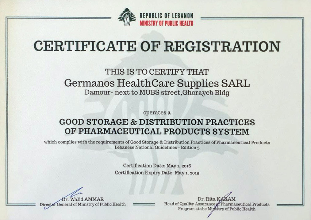 Germanos HealthCare Supplies - Certificate of Registrations